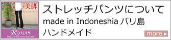 トールサイズのレディースパンツ/役0色から選べるカラバリ/ストレッチパンツ専門店【ROOSAルーサ】