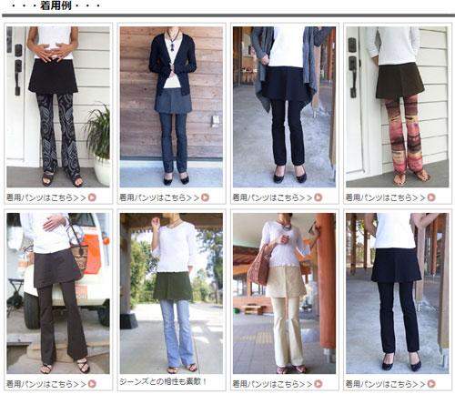 重ねばきようminiスカート/ストレッチパンツ専門店【ROOSAルーサ】