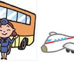 旅行におすすめ!旅するストレッチパンツ/レディースネット通販