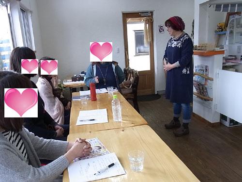 SNS集客セミナーに参加/ストレッチパンツ専門店【ROOSAルーサ】