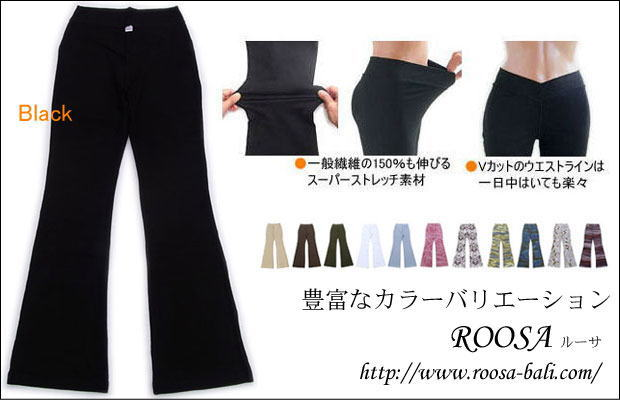 大人女性の美脚パンツ/ストレッチパンツ専門店【ROOSAルーサ】