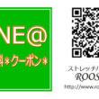 送料無料クーポンプレゼント中/ストレッチパンツ専門店【ROOSAルーサ】