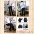サロンのユニフォームに人気の美脚パンツ/ストレッチパンツ専門店【ROOSAルーサ】