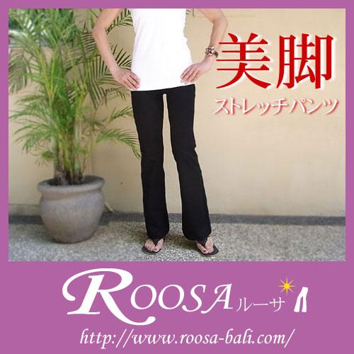 ルーサ14周年/ストレッチパンツ専門店【ROOSAルーサ】