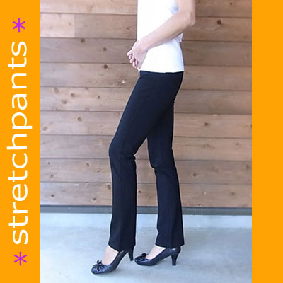 【トールサイズのストレッチパンツ】背が高い女性必見!股下85cmまでご用意!