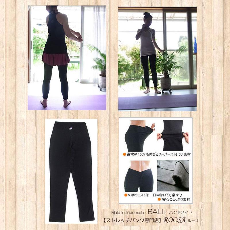 ファッションのマストアイテム《レギンス/ブラック》/ストレッチパンツ通販専門店【ROOSAルーサ】